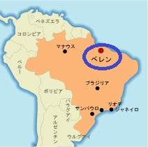 違う国へ来たみたい★アマゾンの絶品料理(ベレン,ブラジル)_e0182138_2142157.jpg