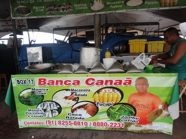違う国へ来たみたい★アマゾンの絶品料理(ベレン,ブラジル)_e0182138_2445029.jpg
