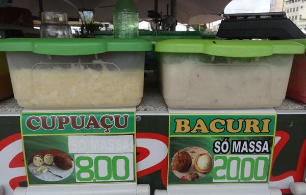 違う国へ来たみたい★アマゾンの絶品料理(ベレン,ブラジル)_e0182138_261538.jpg