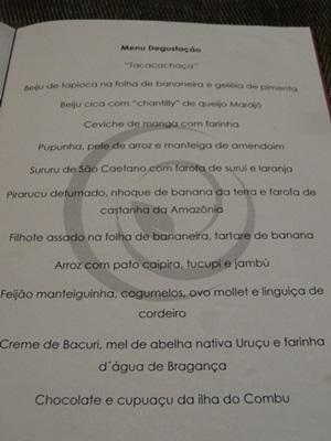 おすすめレストランRemanso do Bosque★ベレンでの日々(ベレン,ブラジル)_e0182138_5282616.jpg