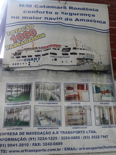 おすすめレストランRemanso do Bosque★ベレンでの日々(ベレン,ブラジル)_e0182138_634881.jpg