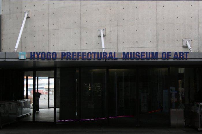 海の近所の美術館~兵庫県立美術館_b0168840_10573883.jpg