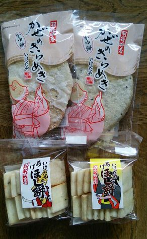 かゆ餅_f0081443_2095353.jpg