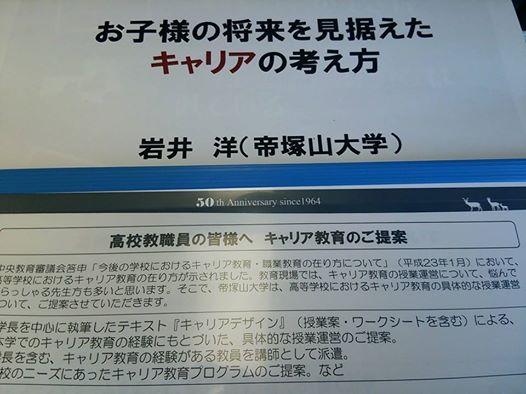 f0138645_1731796.jpg