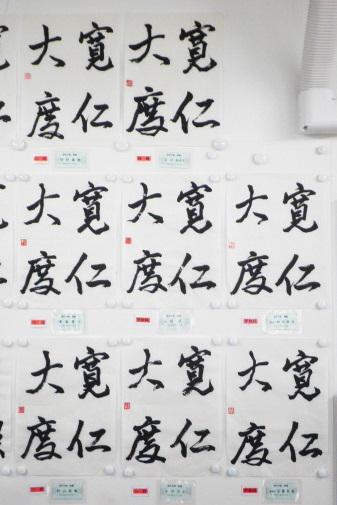 平成25年 1 月 半紙漢字 ( 準教授 ~四段 ) 草書  行書_d0183169_14412313.jpg