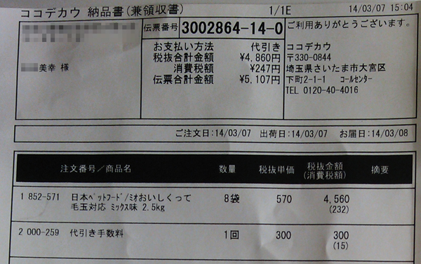 a0180681_1531432.jpg
