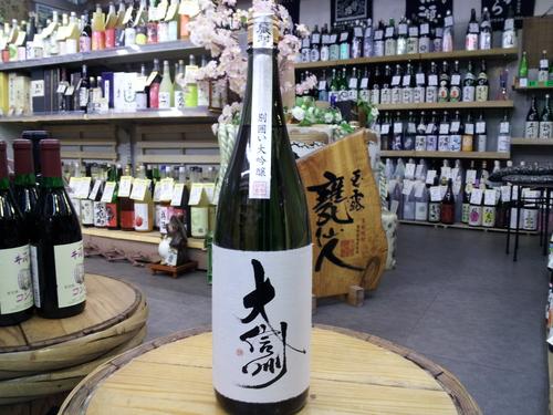 日本酒「大信州 別囲い大吟醸」 吉祥寺の酒屋より_f0205182_2056412.jpg