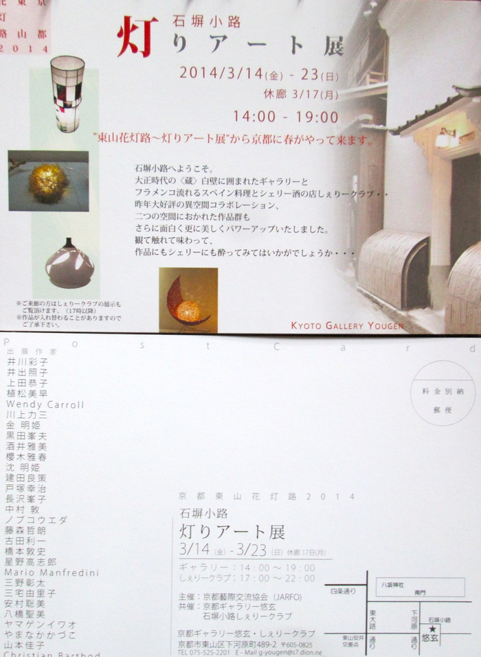 c0100195_1191035.jpg