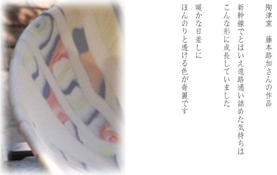 f0065896_16241744.jpg