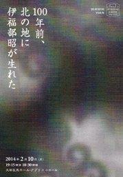 f0168908_23354437.jpg