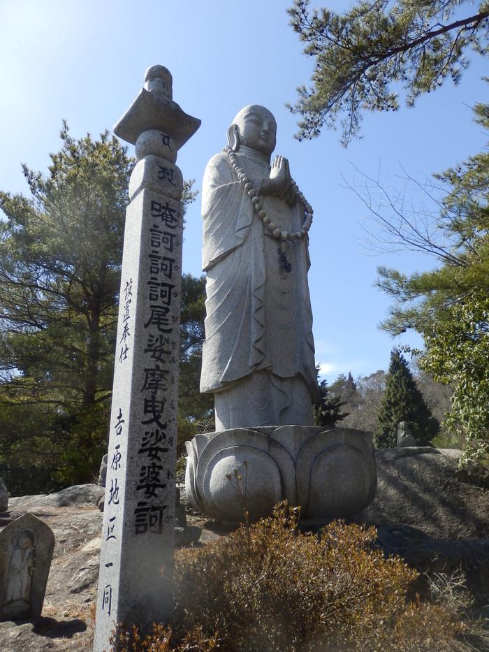 天神岳(757.5m)_f0219710_1233873.jpg