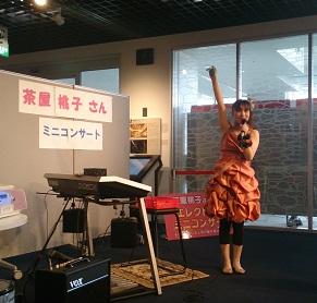 2014年3月15日『茶屋桃子さんエレクトーンコンサート』開催しました♪♪_b0228113_14104130.jpg