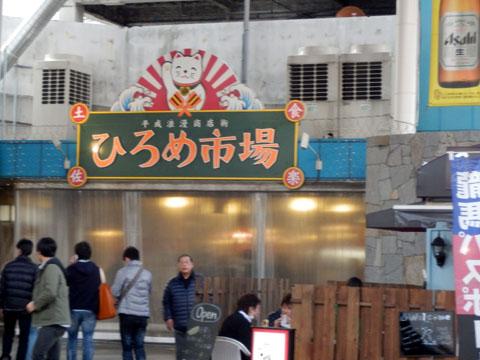 高知城とグルメ探訪 高知・四万十・松山の旅3_e0048413_1639109.jpg