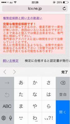 f0316516_22385011.jpg