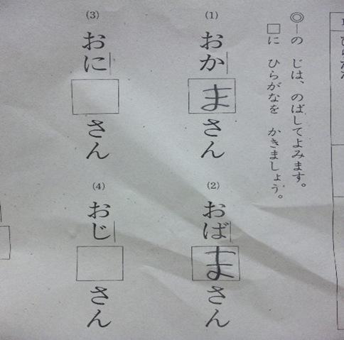 f0031417_1510256.jpg