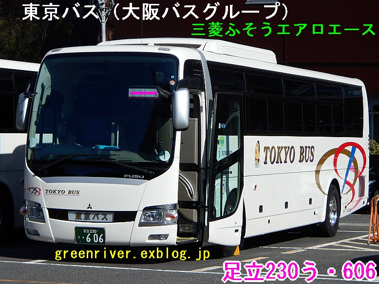 東京バス 足立230う606_e0004218_19515142.jpg