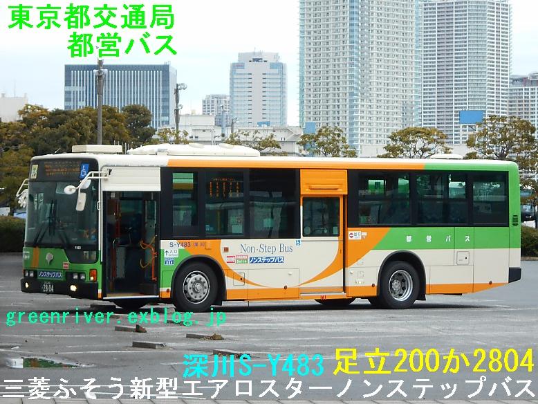 東京都交通局 S-Y483_e0004218_19591581.jpg
