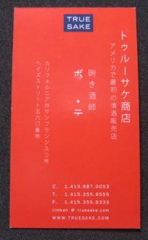 b0226219_1917632.jpg