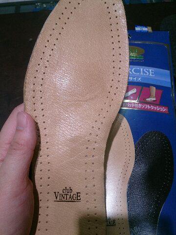 靴が大きい、そんなとき!_b0226322_10533897.jpg