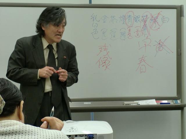 【例会報告】札幌向山型国語研究会14年3月例会_e0252129_15495235.jpg
