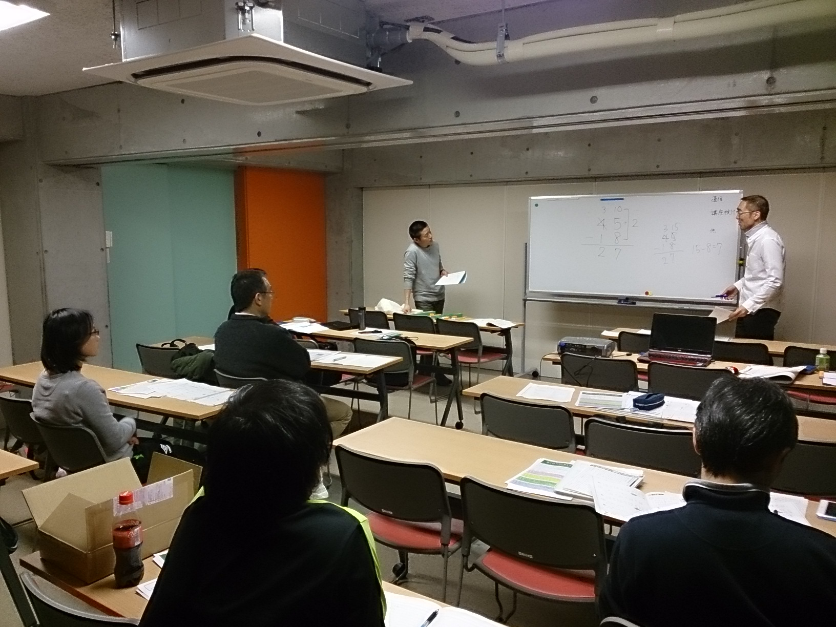 TOSS上川 3月 例会報告_e0252129_20314639.jpg