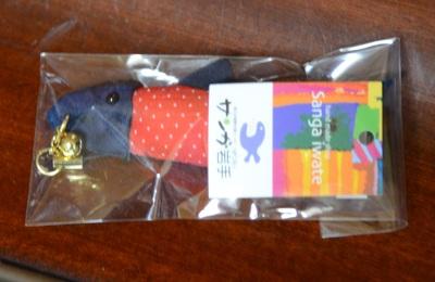 応援してます大槌町…サンガ岩手「鮭ストラップ」_a0103650_20432321.jpg