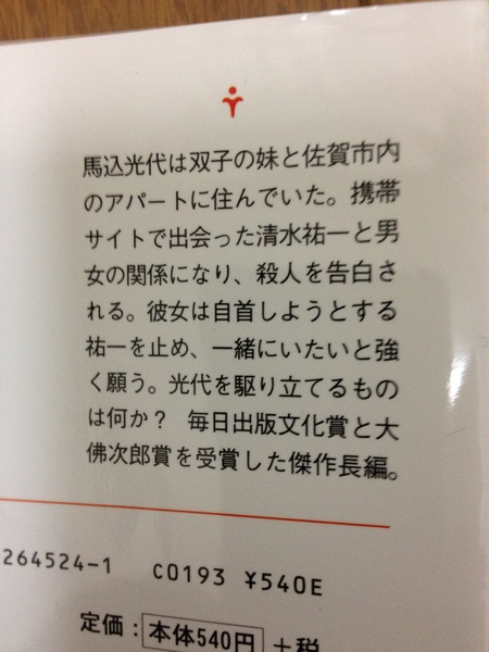 c0217759_0192038.jpg