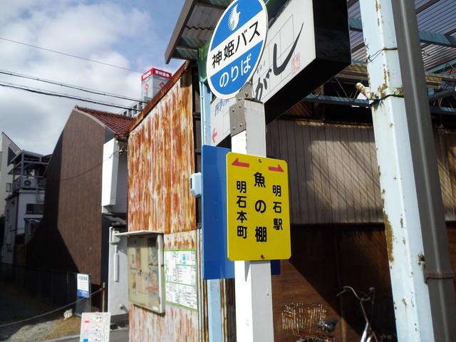 魚の棚_c0001670_010491.jpg