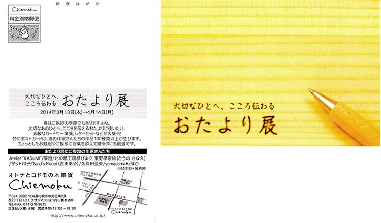 b0088971_2234659.jpg