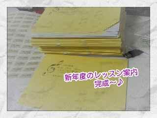 e0063675_19372387.jpg