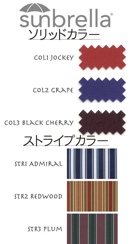 2014 Colors!_c0127476_1548296.jpg