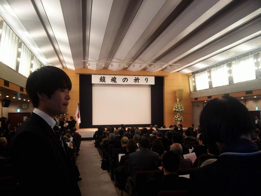 三月十一日 「東日本大震災祈りの日 式典」出席 於千代田區「憲政記念館」 _a0165993_18115899.jpg