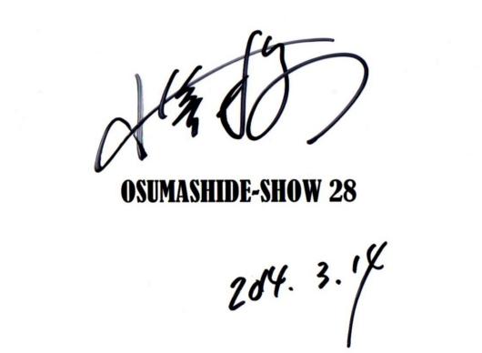 小堺一機さんのOne Night Talk Live in New Yorkを見てきました_b0007805_18373253.jpg
