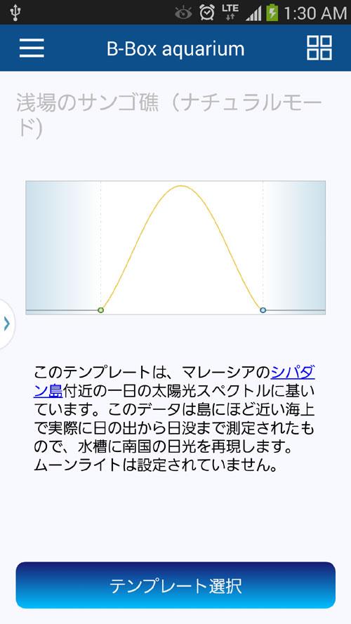 c0165807_262692.jpg