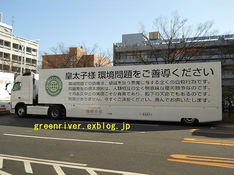 播磨屋さんのトレーラー 初代7号車_e0004218_20572481.jpg
