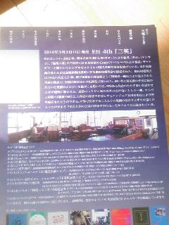 f0100831_1148347.jpg