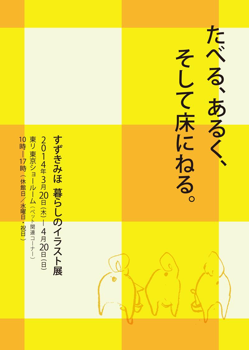 f0127937_263449.jpg