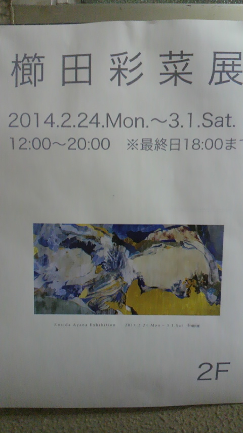 c0174049_1915417.jpg
