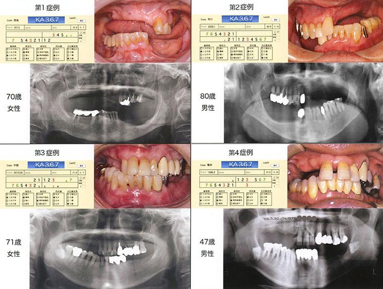 f0103459_1995958.jpg
