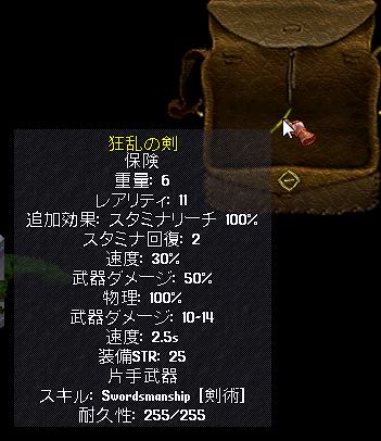 b0022669_18373586.jpg