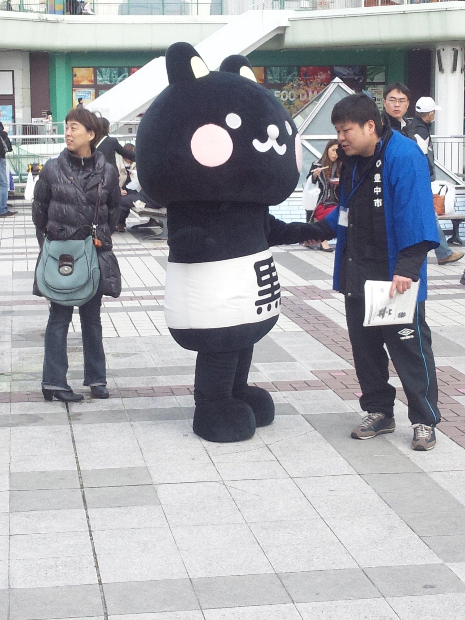 奄美大島のゆるキャラ_c0001670_1724876.jpg