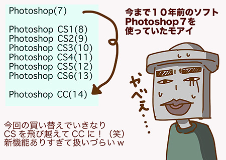 c0198270_5245441.jpg
