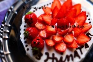 久しぶりにBDケーキ作りました。_a0183571_17291278.jpg