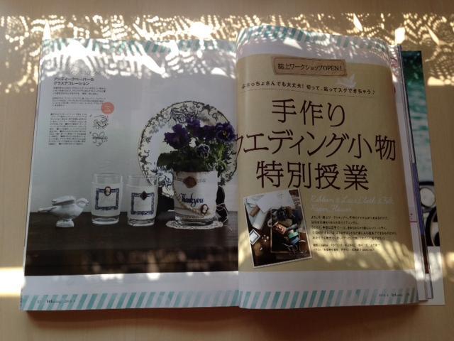 Lei wedding4月号掲載_a0141184_1229519.jpg