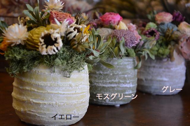 2014 Mother\'s Day Lesson 募集のお知らせ☆_c0156884_1122023.jpg
