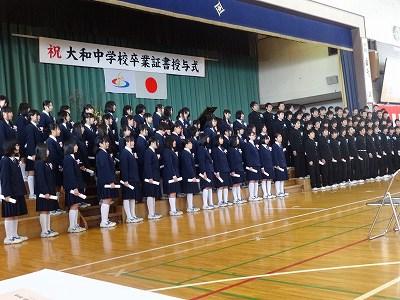 第46回大和中学校卒業式_f0019487_14312125.jpg