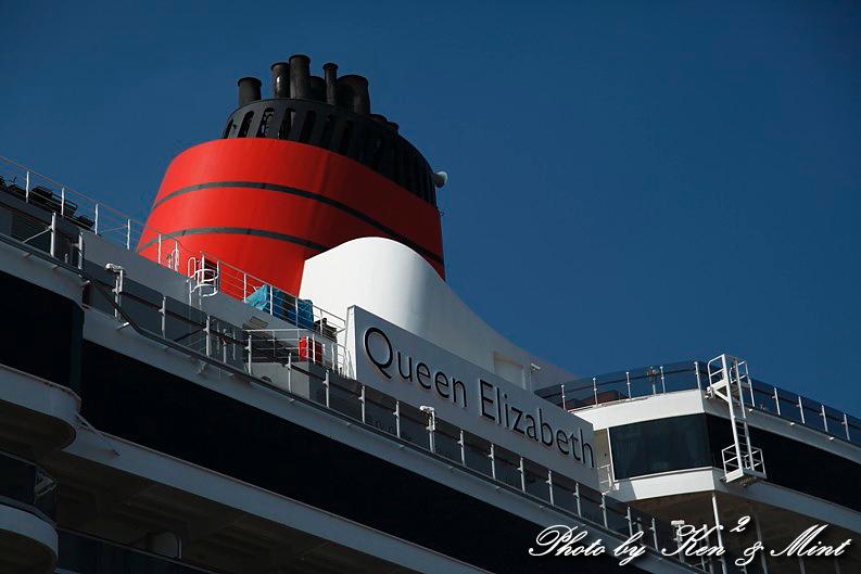 英 豪華客船 「クイーン・エリザベス3世」 横浜初寄港♪_e0218518_226863.jpg