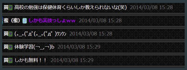 b0300920_11205065.jpg