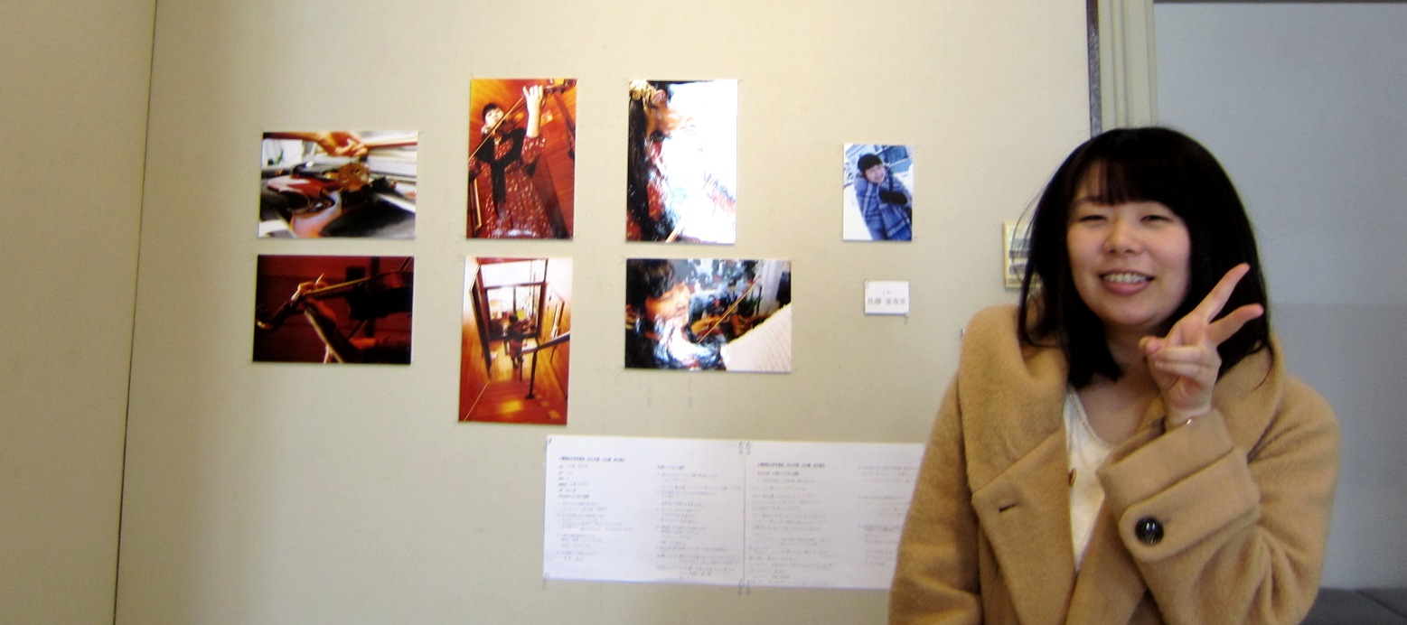2372) 「小樽商科大学 写真部 三月展」 資料館 終了/3月11日(火)~3月16日(日)_f0126829_22174536.jpg