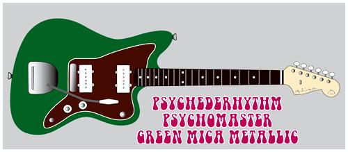 今月下旬に「Green Mica MetallicのPsychomas」を発売!_e0053731_1727581.jpg